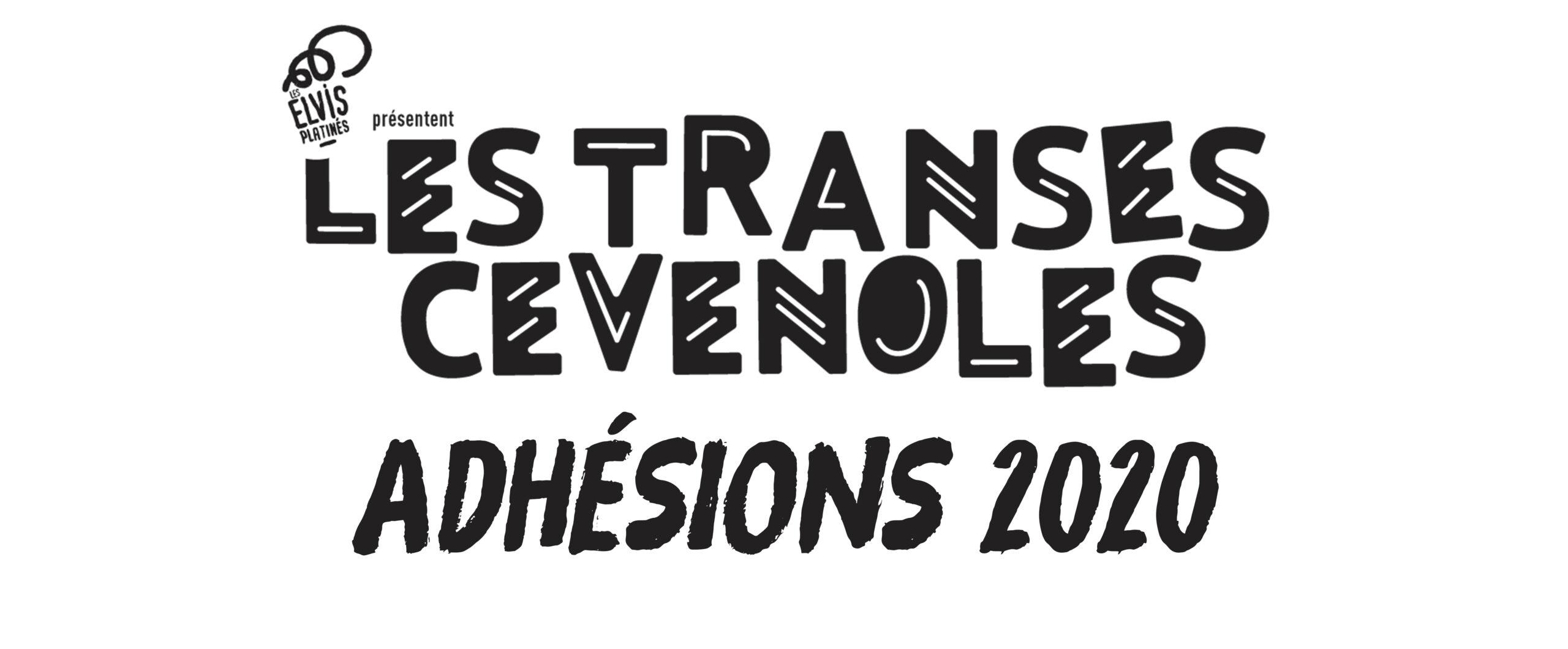 Les adhésions 2020 sont lancées !